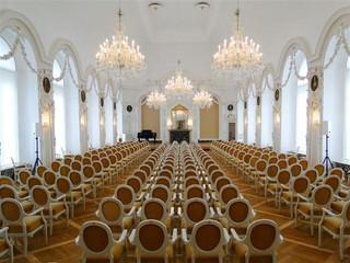 Rest der Welt   Barocksaal image 1